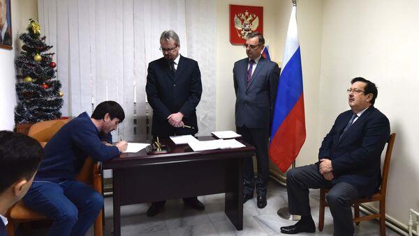 Церемония принятия присяги в Душанбе - Sputnik Таджикистан