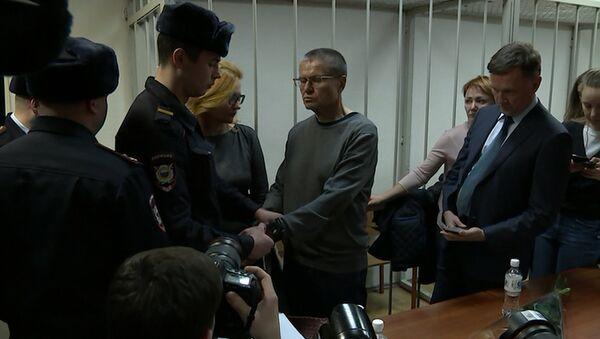 Улюкаева приговорили к восьми годам колонии строгого режима - Sputnik Тоҷикистон
