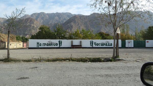 Воинская часть Кыргызстана между материковым Таджикистаном и Ворухским анклавом, архивное фото - Sputnik Таджикистан