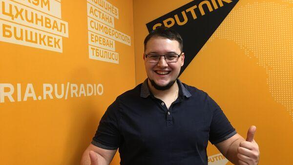 Антон Калер - Sputnik Таджикистан