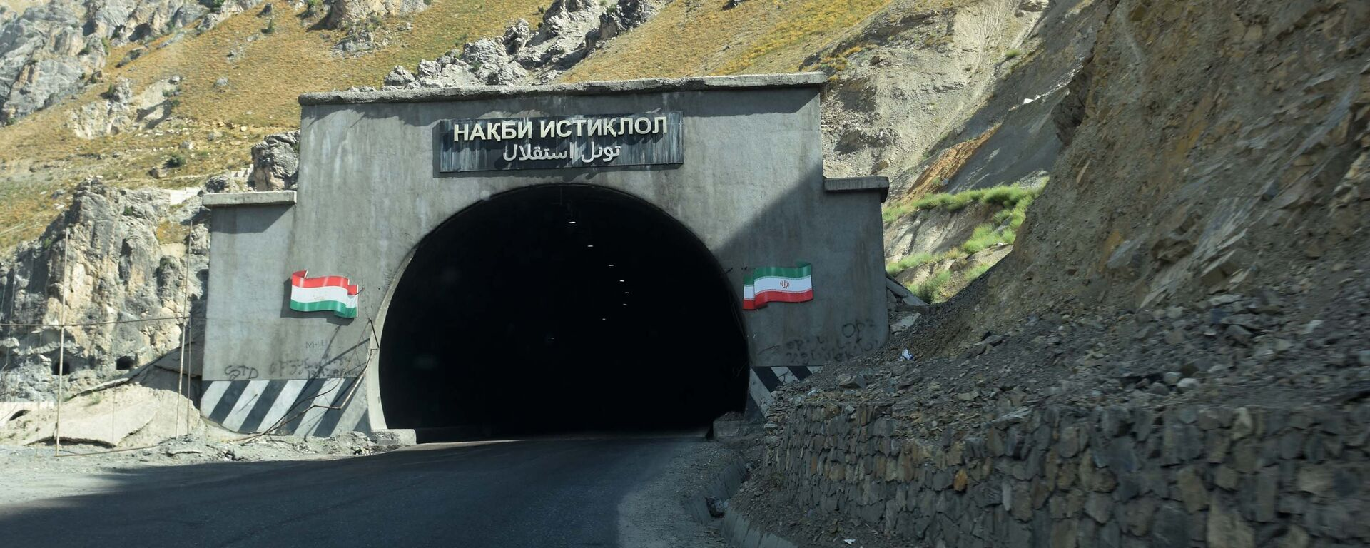 Тоннель Истиклол, архивное фото - Sputnik Таджикистан, 1920, 21.01.2021