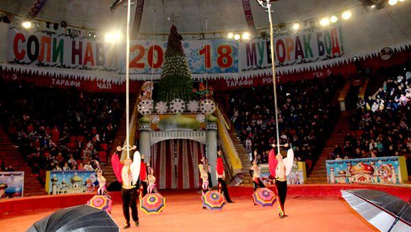 Артисты цирка, архивное фото - Sputnik Таджикистан