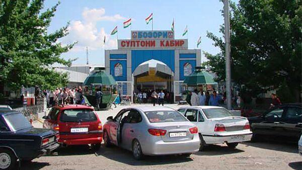 Рынок в Душанбе Султони Кабир, архивное фото - Sputnik Таджикистан