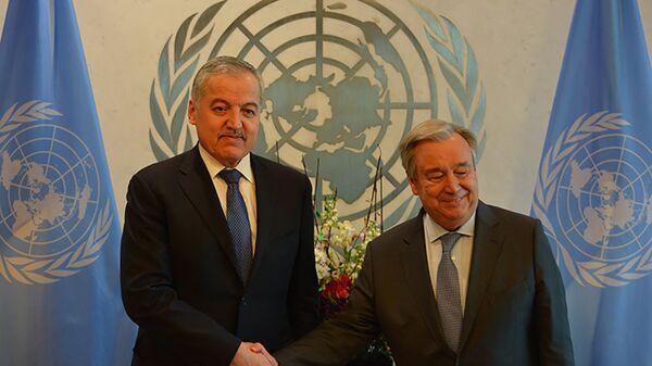 Встреча Министра иностранных дел Таджикистана с Генеральным секретарем ООН - Sputnik Таджикистан