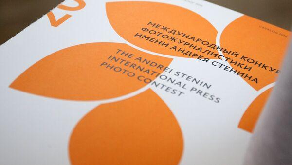 Международный конкурс фотожурналистики  имени Андрея Стенина - Sputnik Таджикистан
