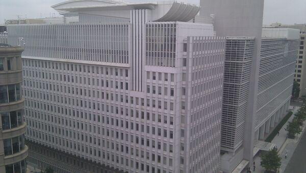 Здание Всемирного банка - Sputnik Таджикистан