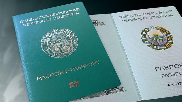 Паспорт гражданина Узбекистана - Sputnik Таджикистан