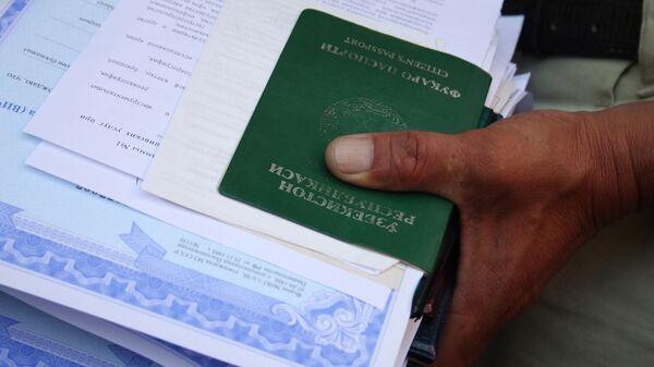 Документы, архивное фото - Sputnik Таджикистан