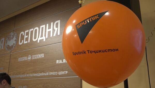 Празднование двухлетия Sputnik Таджикистан - Sputnik Тоҷикистон