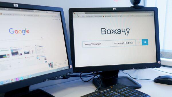 Онлайн словарь Таджикского языка, архивное фото - Sputnik Тоҷикистон