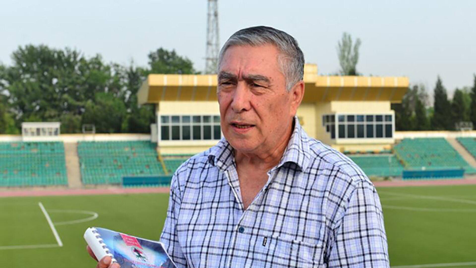 Мэтр таджикского футбола Шариф Назаров - Sputnik Таджикистан, 1920, 23.02.2021