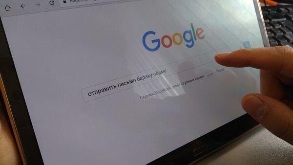 Запрос в Google отправить письмо Бараку Обаме - Sputnik Таджикистан