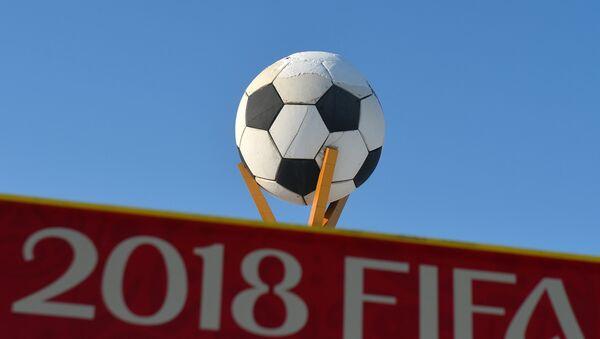 Символика чемпионата мира по футболу 2018, архивное фото - Sputnik Тоҷикистон