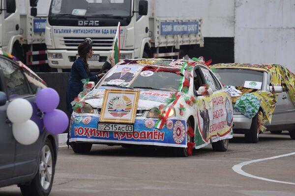 Автомобили на конкурсе Автоледи 2018 - Sputnik Таджикистан