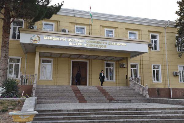Здание администрации города Канибадама, архивное фото - Sputnik Таджикистан