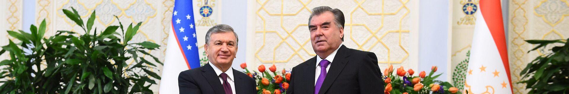 Шавкат Мирзиёев и Эмомали Рахмон - Sputnik Таджикистан