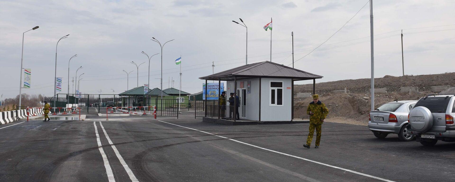 КПП Равот на границе Таджикистана и Узбекистана в городе Канибадам, архивное фото - Sputnik Тоҷикистон, 1920, 28.06.2021