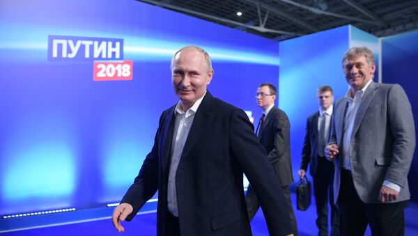 Предвыборный штаб кандидата в президенты РФ В. Путина - Sputnik Тоҷикистон