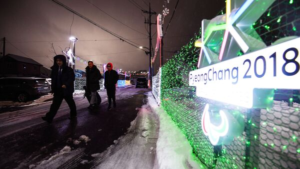 Логотип XII Паралимпийских зимних игр в Паралимпийской деревне в Пхенчхане, архивное фото - Sputnik Таджикистан