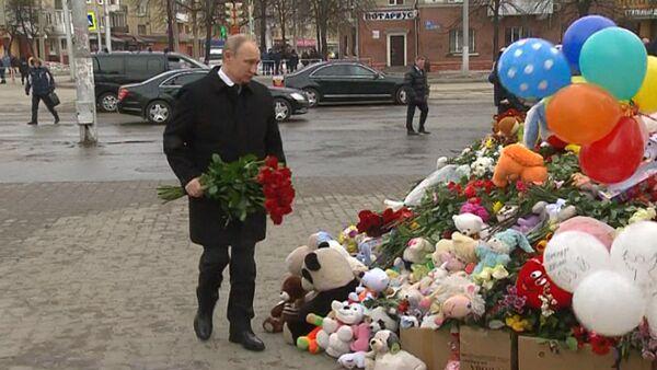 Путин возложил цветы на месте трагедии в Кемерове - Sputnik Тоҷикистон