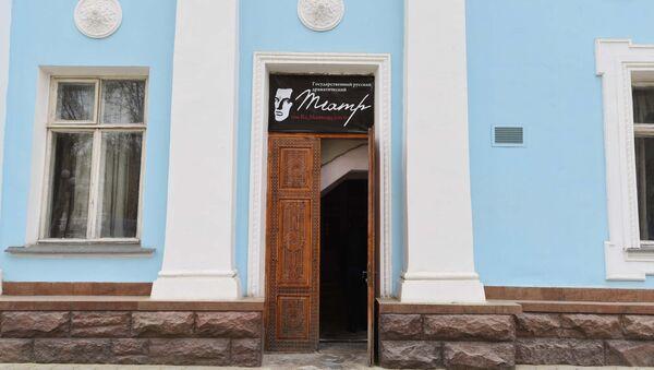 Вход в театр Маяковского, архивное фото - Sputnik Таджикистан