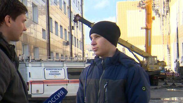 Очевидец рассказал, как вынес троих детей из горящего ТЦ Зимняя вишня - Sputnik Таджикистан