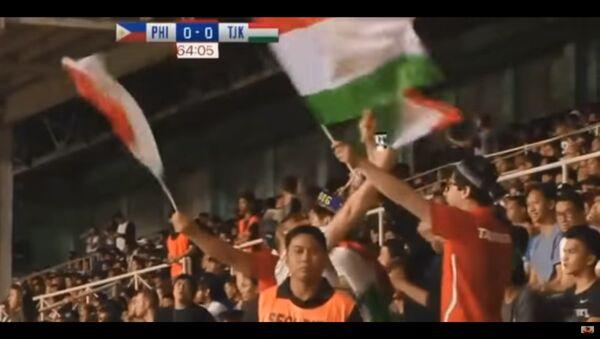Таджикская сборная против филиппинской сборной - Sputnik Таджикистан