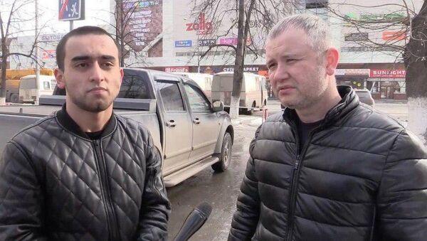 Хуршед и Фарзон - работники обувного магазина, спасшие людей при пожаре в Кемерове - Sputnik Таджикистан
