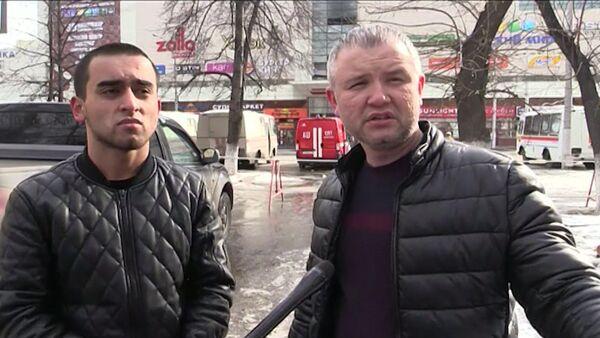 Махмуд Художаев и Фарзон Салилов рассказали, как спасли 50 человек из горящего ТЦ в Кемерове - Sputnik Таджикистан