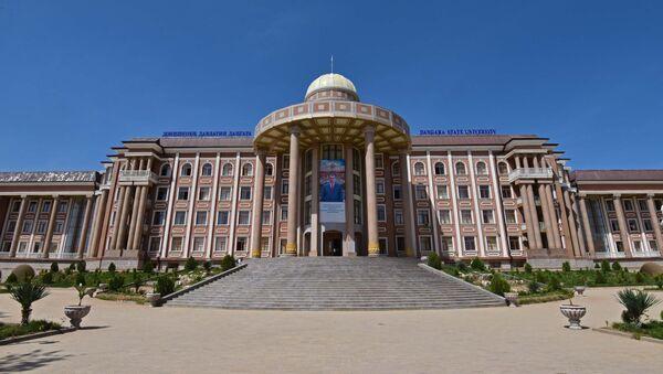 Государственный университет Дангары, архивное фото - Sputnik Таджикистан