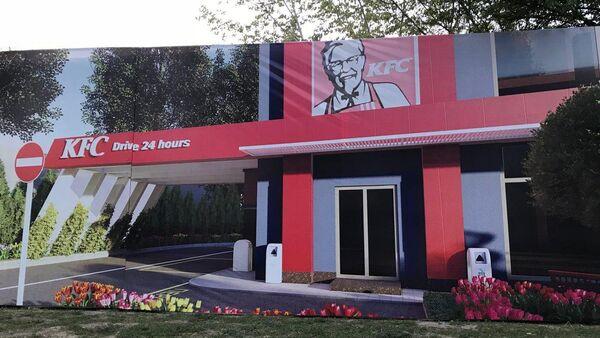 Первый ресторан известной международной сети KFC откроют в центре Ташкента - Sputnik Таджикистан