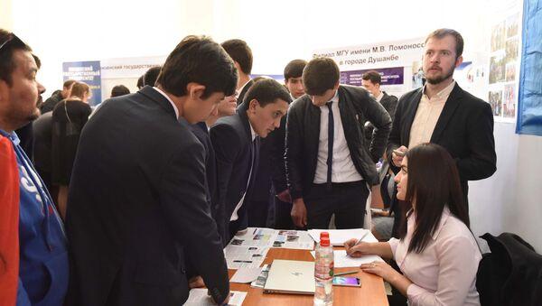 Международная выставка-ярмарка Российское образование Душанбе-2018 - Sputnik Таджикистан