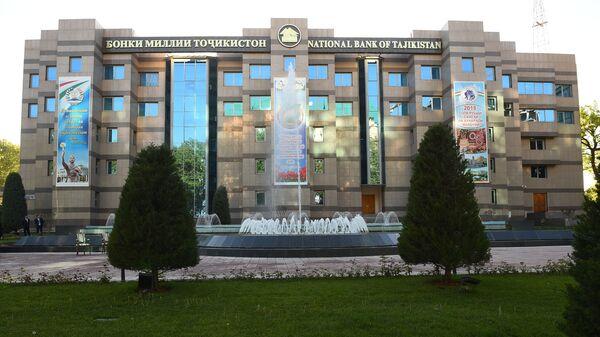 Национальный банк Таджикистана - Sputnik Таджикистан