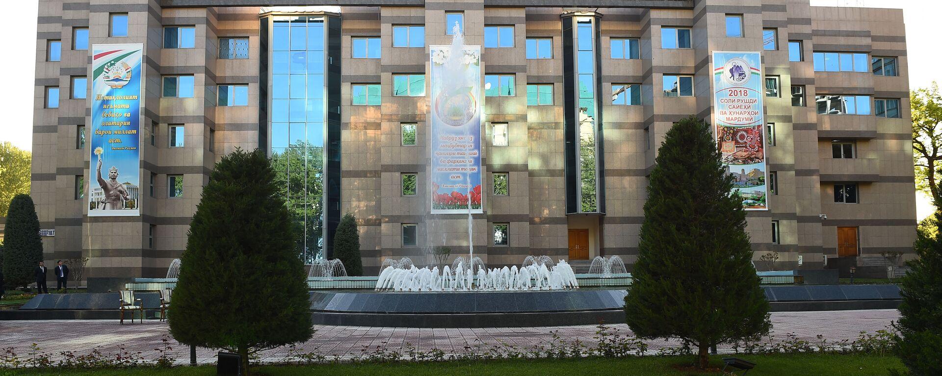 Национальный банк Таджикистана - Sputnik Таджикистан, 1920, 29.06.2021