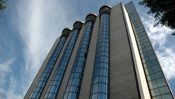 Центральный банк Республики Узбекистан - Sputnik Таджикистан