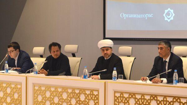 Конференция Оазисы Шелкового пути. Традиции духовных связей: исторические и современные аспекты - Sputnik Таджикистан