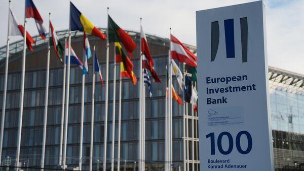 Европейский банк реконструкции и развития, архивное фото - Sputnik Таджикистан