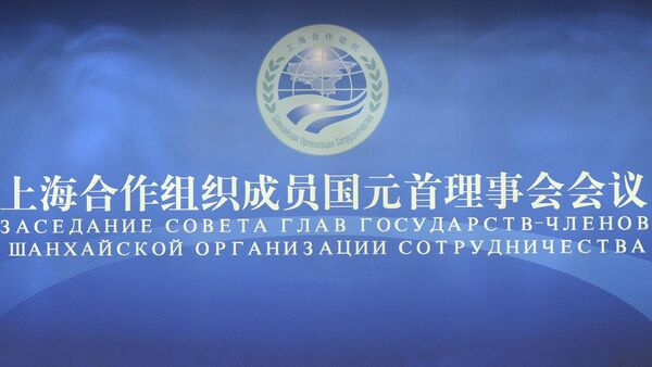 Баннер ШОС, архивное фото - Sputnik Таджикистан