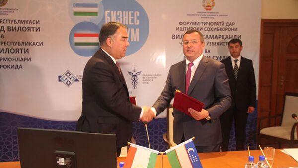 Председатель Согда и председатель Самарканда подписали соглощение - Sputnik Тоҷикистон