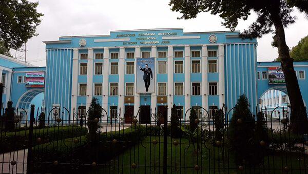 Педагогический университет им Садриддина Айни, архивное фото - Sputnik Тоҷикистон