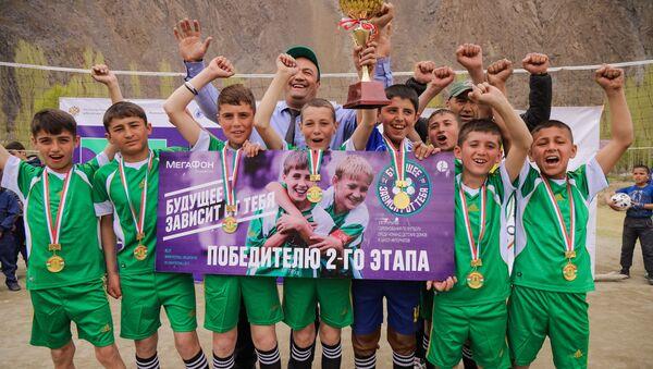 Юные футболисты из Рушана едут в Сочи - Sputnik Таджикистан