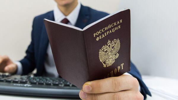Паспорт РФ, архивное фото - Sputnik Таджикистан