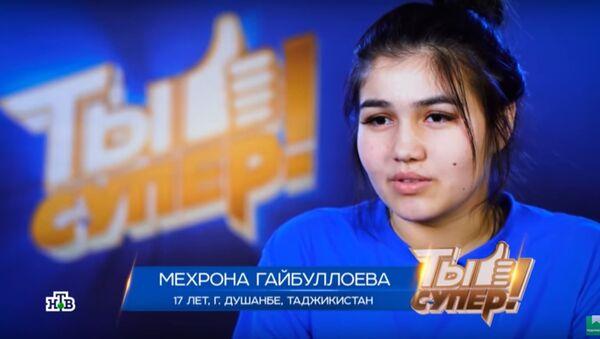 Мехрона Гайбуллоева на НТВ - Sputnik Тоҷикистон
