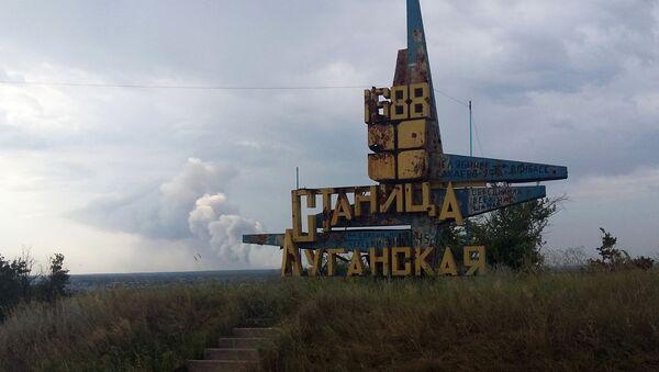Вид на монумент при въезде в Станицу Луганскую на линии соприкосновения в Донбассе. - Sputnik Таджикистан