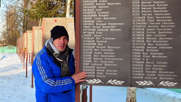 Рустам из Душанбе приехал на мемориал в Беларуси, архивное фото - Sputnik Таджикистан