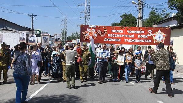 Шествие Бессмертного полка в Душанбе - Sputnik Таджикистан