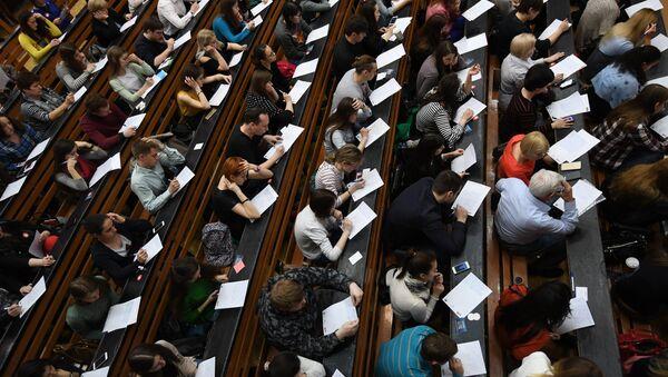 Студенты в аудитории МПГУ, архивное фото - Sputnik Таджикистан