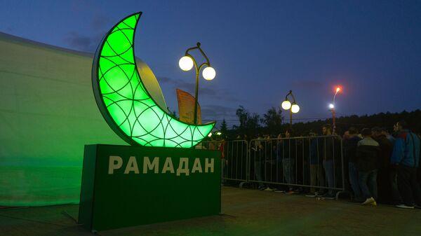 Празднование Рамадана в Москве, архивное фото - Sputnik Тоҷикистон