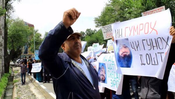 Жители Душанбе вышли на акцию протеста к посольству Ирана, архивное фото - Sputnik Таджикистан