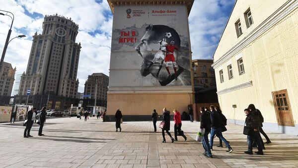 Граффити к ЧМ-2018 по футболу в Москве - Sputnik Таджикистан